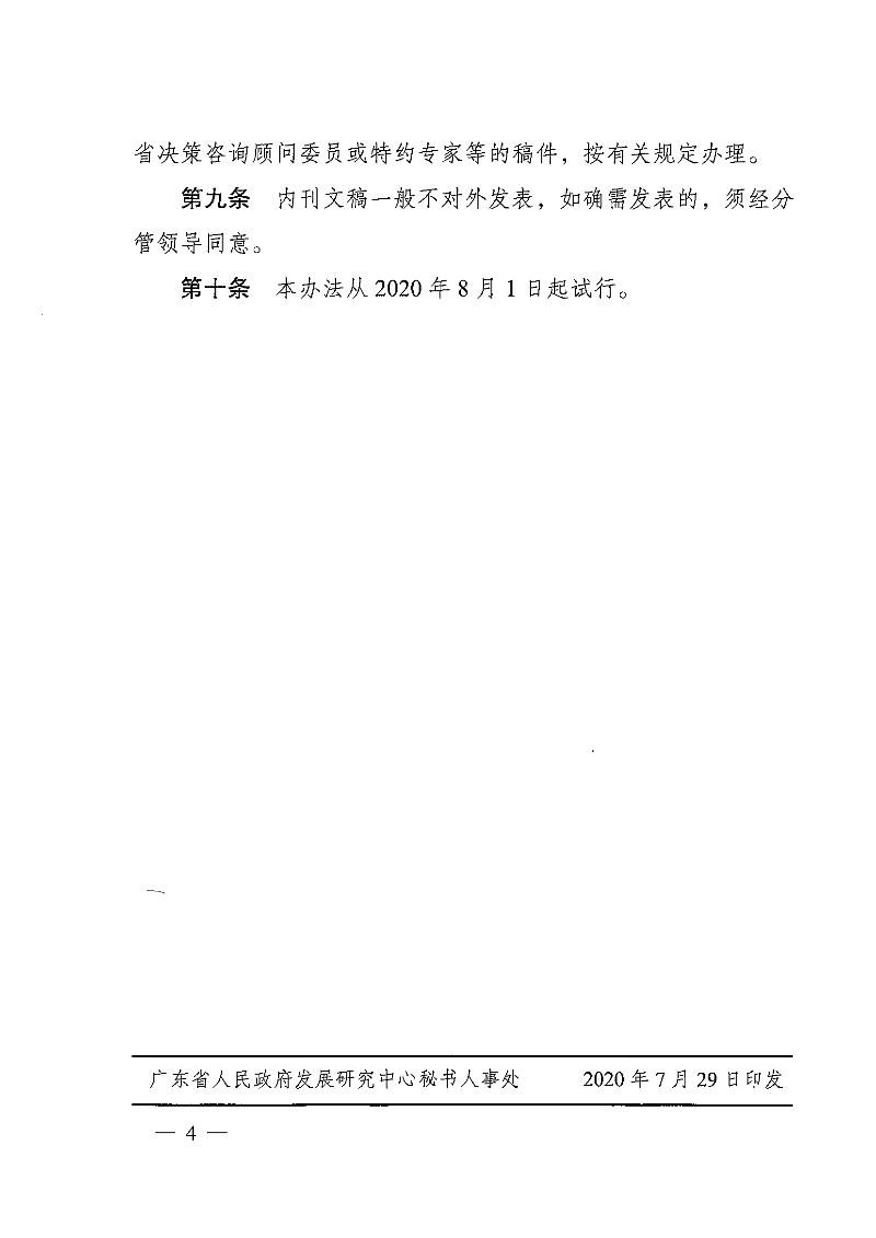 04.tif.jpg